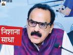 अरविंद मायाराम ने कहा- हजारों करोड़ खर्च के बाद 'आयुष्मान भारत' योजना से कोरोना महामारी में कितने गरीबों को लाभ मिला, इसका CAG तत्काल ऑडिट करे|जयपुर,Jaipur - Dainik Bhaskar