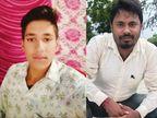 खेत में क्रिकेट खेल रहे थे, बॉल उठाते समय 3 साल से जमीन पर पड़े बिजली के तार से हाथ भिड़ा, दूसरा बचाने गया तो दोनों ही चिपक गए|जयपुर,Jaipur - Dainik Bhaskar