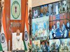 मुख्यमंत्री भूपेश बघेल का निर्देश निजी अस्पताल ज्यादा पैसा न ले सकें अफसर इस पर नजर रखें रायपुर,Raipur - Dainik Bhaskar