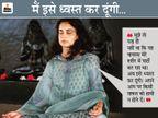 सोशल मीडिया पर ध्यान मुद्रा में तस्वीर पोस्ट की, लिखा- कुछ दिन से थकान महसूस कर रही थी, इसलिए टेस्ट कराया|बॉलीवुड,Bollywood - Dainik Bhaskar
