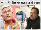 केंद्रीय मंत्री गजेंद्र सिंह का स्वास्थ्य मंत्री पर निशाना, लिखा- पंजाब की नहर में सरकारी इस्तेमाल के इंजेक्शन मिलने के अपराध में राजस्थान भी भागीदार|जयपुर,Jaipur - Dainik Bhaskar