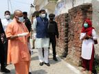 योगी ने कोरोना संक्रमित से पूछा घर में कितने शौचालय हैं? जवाब मिला- साहब गरीब हूं, इसलिए दूसरा शौचालय नहीं बनवा सका उत्तरप्रदेश,Uttar Pradesh - Dainik Bhaskar