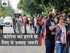 सुबह 5 बजे से लोग वैक्सीन लगवाने पहुंचे, हर केंद्र के बाहर भीड़; 2 घंटे बाद ही बोल दिया- स्टॉक खत्म रायपुर,Raipur - Dainik Bhaskar