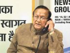 मंत्री कल्ला ने पीबीएम के लिए 500 कंसंट्रेटर और ऑक्सीजन बेड मांगे|बीकानेर,Bikaner - Dainik Bhaskar