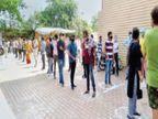 शहर में पहले दिन 1700 से ज्यादा टीके लगे, एपीएल वालों की लंबी कतारें रायपुर,Raipur - Dainik Bhaskar