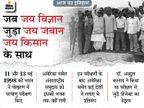 23 साल पहले राजस्थान के पोखरण में 'बुद्ध मुस्कराए'; पूरी दुनिया हो गई थी स्तब्ध|देश,National - Dainik Bhaskar