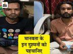पटना में बैठकर दिल्ली में ऑक्सीजन की होम डिलीवरी का करते थे सौदा, पैसा एकाउंट में आते ही ऑफ कर लेते थे मोबाइल बिहार,Bihar - Dainik Bhaskar