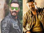 कोरोना के चलते अजय देवगन की फिल्म को 2 करोड़ का घाटा, 'सालार' के लिए प्रभास ले रहे 100 करोड़ रुपए|बॉलीवुड,Bollywood - Dainik Bhaskar