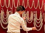 अमेरिका-यूरोप में सूरत के ज्वेलरी की डिमांड बढ़ी, पर 25% श्रमिकों की कमी गुजरात,Gujarat - Money Bhaskar