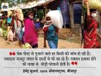 छत्तीसगढ़ बार्डर सील, पर आंध्र प्रदेश और तेलंगाना से जंगल के रास्तों हो रही मजदूरों की एंट्री; अफसर बोले- नक्सल इलाके के चलते दिक्कत छत्तीसगढ़,Chhattisgarh - Dainik Bhaskar