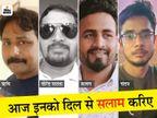 25 दिन के अंदर 400 कोरोना मरीजों की मदद की; आधी रात को अस्पताल में बेड और ऑक्सीजन मुहैया कराई, प्लाजमा दिलाकर कईयों की जान बचाई उत्तरप्रदेश,Uttar Pradesh - Dainik Bhaskar