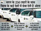 ड्राइवर ने राइड कैंसल की तो भी कटेगा 50 रुपए, देरी से शिकायत करने पर नहीं मिलेगा पैसा|बिजनेस,Business - Money Bhaskar