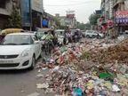 कर्मचारियों की हड़ताल से जालंधर में इकट्ठा हुआ 1000 टन कूड़ा, सड़कों पर फैलने से ट्रैफिक में दिक्कत|जालंधर,Jalandhar - Dainik Bhaskar