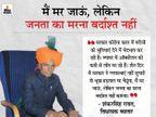 ब्यावर के BJP विधायक शंकरसिंह रावत ने कहा- गहलोत सरकार तीन दिन में सुधार करें, नहीं तो SDM दफ्तर के बाहर करूंगा भूख हड़ताल अजमेर,Ajmer - Dainik Bhaskar