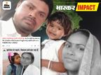 18 दिन पहले हुई थी कोरोना से मौत, बेमेतरा कलेक्टर ने 7 दिन के अंदर SDM साजा को रिपोर्ट सौंपने के दिए आदेश बेमेतरा,Bemetara - Dainik Bhaskar