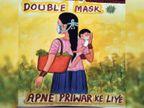 संक्रमण को रोकने बच्चों से लेकर बुजुर्गों तक ने पेंटिंग से घरों में रहने का दिया संदेश उदयपुर,Udaipur - Dainik Bhaskar