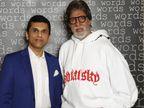 अमिताभ बच्चन के सहयोग से 25 बेड का हॉस्पिटल बनकर हुआ तैयार- आनंद पंडित|बॉलीवुड,Bollywood - Dainik Bhaskar