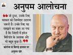 हालात संभालने में चूकी सरकार को जिम्मेदार ठहराना जरूरी; इस वक्त अपनी इमेज से ज्यादा लोगों की जान बचाने की चिंता करें|देश,National - Money Bhaskar