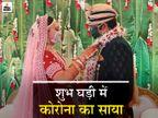 घर में शादी की अनुमति लेकिन टालना ही ठीक;शादी में हलवाई बुलाया, टेंट लगवाया, बाहर से पकवान मंगवाए, बारात में वाहन इस्तेमाल किया तो एक लाख जुर्माना जयपुर,Jaipur - Dainik Bhaskar