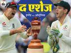 26 साल में पहली बार फाइनल मुकाबला सिडनी की जगह पर्थ में होगा; ब्रिस्बेन से सीरीज की शुरुआत होगी क्रिकेट,Cricket - Money Bhaskar