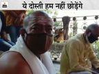 रिटायर्ड प्रोफेसर की कोरोना से मौत, पति और 3 बेटों ने शव लेने से किया इनकार; बोले- कोरोना से मौत हुई है नहीं आ सकते, दोस्त कर रहा श्राद्धकर्म बिहार,Bihar - Dainik Bhaskar