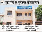 10 हजार की आबादी में एक बेड, सरकारी डॉक्टर नेता के कोविड सेंटर में तैनात; चार गांवों में 690 की मौत|गुजरात,Gujarat - Dainik Bhaskar