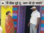 संक्रमित माधुरी ठीक होने पर घर-घर जाकर करने लगीं लोगों को जागरूक, पति ने ग्रामीणों तक दवाएं पहुंचाईं; अब कोविड फ्री है इनका गांव रायपुर,Raipur - Dainik Bhaskar