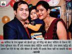 मां कोविड पॉजिटिव और टाइफाइड भी, डि-डाइमार की रिपोर्ट खतरनाक, फिर भी बेटी को ब्रेस्ट फीडिंग कराती रही, दोनों का प्यार जीता, पिता भी ठीक हुए बिहार,Bihar - Smart Newsline