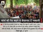 15 गांव के लोगों ने पुलिस के खिलाफ की नारेबाजी, आदिवासियों से मारपीट का आरोप भी लगाया; SP बोले- ये नक्सलियों की चाल है छत्तीसगढ़,Chhattisgarh - Dainik Bhaskar