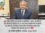 स्टेरॉयड का बेजा इस्तेमाल नहीं रोका गया तो बढ़ सकते हैं इन्फेक्शन के मामले, प्रोटोकॉल फॉलो करें अस्पताल|देश,National - Dainik Bhaskar