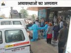 ऑक्सीजन की कमी से हुई 5 संक्रमितों की मौत के लिए मैनेजर और ऑपरेटर को बनाया आरोपी, डायरेक्टरों को क्लीन चिट|जबलपुर,Jabalpur - Dainik Bhaskar
