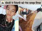 2 दोस्त बदला लेने के लिए गांव से बाहर ले गए, गेम के टास्क की तरह गर्दन की हड्डी तोड़कर गड्ढे में दफनाया|मध्य प्रदेश,Madhya Pradesh - Dainik Bhaskar