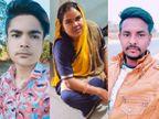मातम में बदली शादी की खुशियां, कार की टक्कर से बाइक सवार मां-बेटे और भाई की मौत|श्योपुर,Sheopur - Dainik Bhaskar