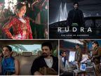 माधुरी दीक्षित की 'फाइंडिंग अनामिका' से लेकर अजय देवगन की 'रूद्रा' तक, ये हैं साल 2021 की अपकमिंग वेब सीरीज बॉलीवुड,Bollywood - Dainik Bhaskar