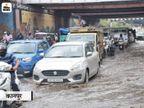 कानपुर-जालौन समेत 5 शहरों में जोरदार बारिश, सड़कें डूबीं; अगले दो दिन वेस्ट और सेंट्रल यूपी के 23 जिलों में भारी बरसात और बिजली गिरने का अलर्ट उत्तरप्रदेश,Uttar Pradesh - Dainik Bhaskar