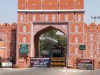 गहलोत सरकार ने 21 जून तक के लिए बढ़ाई धारा 144, सार्वजनिक जगहों पर लोगों के इकट्ठा होने पर रोक|जयपुर,Jaipur - Dainik Bhaskar