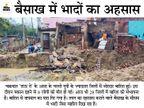 सोनभद्र और शामली समेत 6 जिलों में बारिश से जुड़े हादसों में 13 की मौत, अगले 3 दिन ऐसा ही रहेगा मौसम|उत्तरप्रदेश,Uttar Pradesh - Dainik Bhaskar