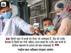 कर्नाटक में 40 हजार बच्चे कोरोना संक्रमित; बाल आयोग की केंद्र को चेतावनी, कहा- NICU सुविधाएं जल्दी बढ़ाएं|देश,National - Dainik Bhaskar