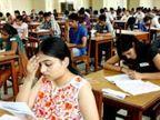 शैक्षिक व गैर शैक्षिक परीक्षार्थियों को परीक्षा केंद्र पहुंचाएगा स्कूल सर्वे एप|पानीपत,Panipat - Dainik Bhaskar