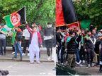 लंदन में पाकिस्तान हाईकमीशन पर अफगान प्रदर्शनकारियों का हमला, पुलिस की मौजूदगी में पत्थरों से बिल्डिंग के शीशे तोड़े|विदेश,International - Dainik Bhaskar