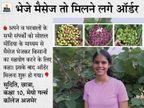 कक्षा 10 में पढ़ने वाली छात्रा ने दिखाई राह, बिना किसी मुनाफे के मंडी भाव में खरीदती है फल-सब्जी; मुंबई, दिल्ली, जयपुर जैसे शहरों में ऑनलाइन कर रही बिक्री अजमेर,Ajmer - Dainik Bhaskar