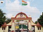 पांच करोड़ के बजट से हाइटेक होगी गोरखपुर यूनिवर्सिटी, लेक्चर थिएटर व स्मार्ट क्लासेज के साथ होंगी कई सुविधाएं|गोरखपुर,Gorakhpur - Dainik Bhaskar