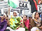 सरकार ने अफगानिस्तान, पाकिस्तान, बांग्लादेश के गैर-मुस्लिम शरणार्थियों को नागरिकता देने के लिए आवेदन मंगाए|देश,National - Dainik Bhaskar