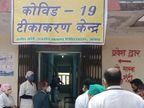 अलवर में कोरोना की तीसरी लहर से पहले घटे संक्रमित, लगातार दूसरे दिन 200 से कम आए पॉजिटिव अलवर,Alwar - Dainik Bhaskar