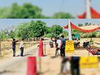 देवरिया के रास्ताें पर किस्मत गुर्जर की अगुवाई में लाेगाें ने करवाई बेरिकेटिंग भीलवाड़ा,Bhilwara - Dainik Bhaskar
