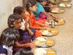 बालगृह के बच्चों को मिलेगा ज्यादा प्रोटीन वाला खाना, समाज कल्याण विभाग ने बालगृहों को भेजा निर्देश पटना,Patna - Dainik Bhaskar