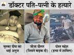 24 घंटे बाद भी पकड़ में नहीं आए, दो पुलिसकर्मी लाइन हाजिर, राज्य के मंत्री ने कहा, हर गलती कीमत मांगती है…|राजस्थान,Rajasthan - Dainik Bhaskar
