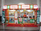 24 घंटे यात्रियों को न्यूनतम राशि पर परामर्श के साथ मिलेगी दवाएं|जयपुर,Jaipur - Dainik Bhaskar