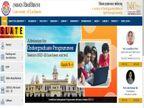 LU ने इन कोर्स में 30 जून तक बढ़ाई दाखिले की अंतिम तारीख, इस लिंक पर क्लिक कर करें आवेदन|लखनऊ,Lucknow - Dainik Bhaskar