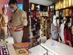 प्रयागराज में शराब माफिया का पुलिस टीम पर हमला, झांसी से दो शराब तस्कर गिरफ्तार; अयोध्या-आगरा में शराब की दुकानों पर छापेमारी|प्रयागराज,Prayagraj - Dainik Bhaskar